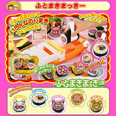 bandai sushi making toy