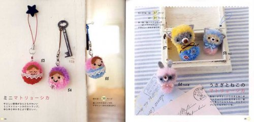 japanese pom pom craft book