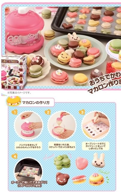 japanese macroon making kit