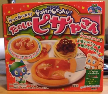 japanese pizza spaghetti candy