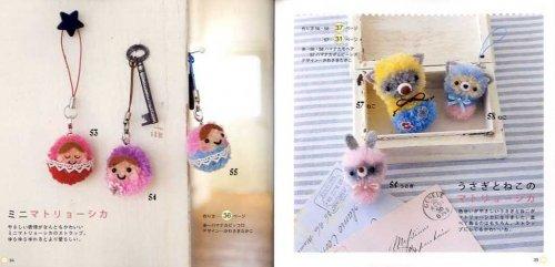 japanese pom pom craft book