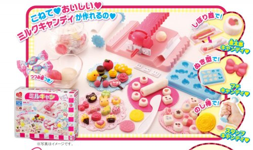 megahouse candy making toy