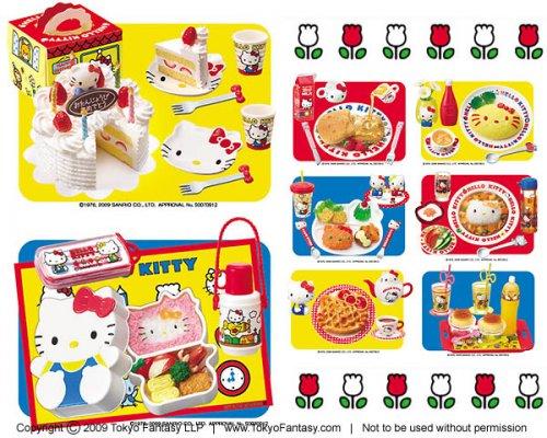 Hello Kitty Ouchi Gohan (Eating at Home)
